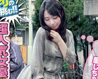 【エロ動画】超人気女優がリモコンバイブ&野外露出で公衆の面前で周囲も気にせずイキまくり!! 大沢佑香 ICHIKA 純花しおん 杉本有紀