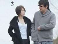 【エロ動画】大塚咲 『ウチの嫁さんはAV女優です。』