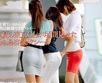 【H動画】SOD役員シリーズ 働く綺麗なお姉さん No Nude Season2 Summer