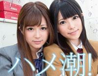【エロ動画】ハメ潮!イキ潮!飲み潮!4Pエッチ! 4  上原亜衣 さとう遥希