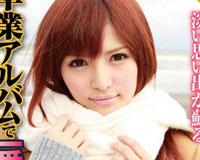 【エロ動画】卒業アルバムで一番カワイイ、憧れのあの子と熱いSEXがしたい!!
