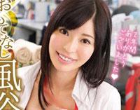 【エロ動画】SOD本社開店!? おもてなし風俗フルコース220分SP 桜井彩