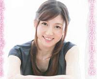 【エロ動画】こんなにも清楚で綺麗で奥ゆかしい女性をAVで見た事がありますか? 長谷川栞 34歳 AVDEBUT