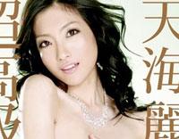 【エロ動画】超高級ソープ嬢 天海麗