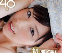 【エロ動画】一条綺美香 48歳 初激イキ!×4コスプレ!×3FUCK!発情MAX SP