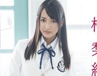 【エロ動画】橘梨紗 コスプレ連続激イキ