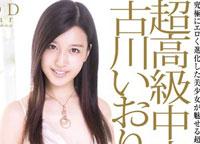 【エロ動画】古川いおり 超高級中出しソープ嬢