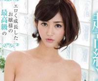 【エロ動画】中出し超高級ソープ嬢 麻生希