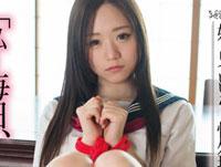 【エロ動画】瀬奈まお 妹は兄のいいなり性処理人形