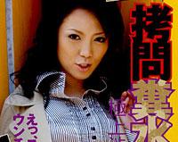 【エロ動画】極上渋谷ギャル捕獲!拷問糞水浣腸 2
