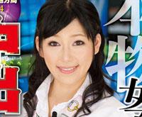 【エロ動画】本物女子アナウンサー中出しレイプ!奴隷調教!!そして公開陵辱!!! 平井麻耶