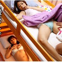【姉妹丼無修正エロ動画】二段ベッドで姉妹丼 黒崎セシル 愛花紗也