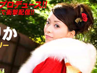 【無修正】グラドル 11 姫咲えりか