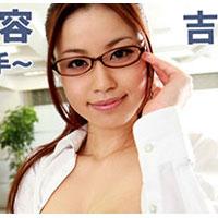 【無修正】OL花の業務内容~デキる女は咥え上手~ – 吉田花