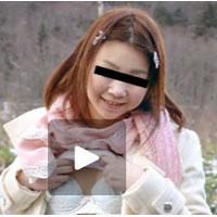 真っ白な雪景色のピンクなアソコ 天然むすめ 童顔 佐々木愛20歳