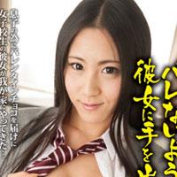 エンパイア Vol.8 ~バレないように息子の彼女に手を出すオレ43歳~ : あずみ恋, 若菜愛依