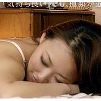 宮村恋「おやすみ前の・・・?」