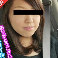 【無修正】天然むすめ ドライブデート ~反応がいい20歳スレンダー娘です~ 松下ユイ
