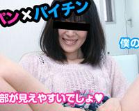 【無修正】人妻パイパン風俗を呼んだら僕もチン毛を切られてやられちゃいました 坂本悦子