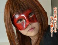 【モロ動画】仮面の告白11 やすえ