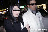 【無修正】人妻投稿映像 ~変態旦那に完全調教される人妻~ 前編 小倉ねね30歳