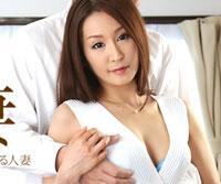 【無修正】寝取られ美人妻 成宮祐希