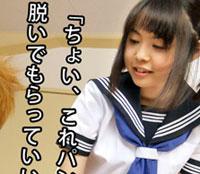 【無修正】ロリっ娘の濡れたブルマ~変態コスプレ教室~ – 伊澄知世