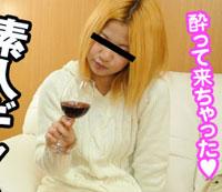 【無修正】ワインテスターに応募してきた素人ギャルにいっぱいワインを飲ませて酔っ払ったところをヤっちゃいました 後編 夏希そら
