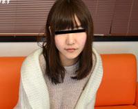 【無修正】天然むすめ 2002 素人AV面接~撮影の練習で本気で感じちゃった~ 朝倉ちあき 21歳