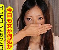 【無修正】餌食牝 吉田雅