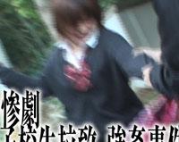 【無修正】雨の日の惨劇・・・女子校生拉致、強姦事件 風間美代