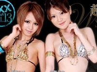 【無修正】超高級新人ソープ嬢 Vol.2 黒崎ゆり&霧島あんな