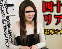 素人奥様初撮りドキュメント 17 如月絢香 40歳