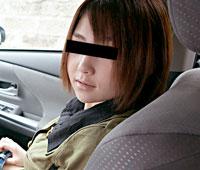 天然むすめ 運転女子 ~とろとろ運転!とろとろマンコ!~ ちはる