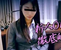 仕事でミスした新人OLを追いつめて徹底的に服従させる 石田静香