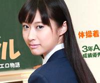 いけない優等生にオシオキ 本澤朋美