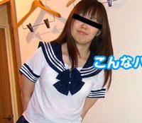 女子校生が制服姿でなんちゃってプロレスをかけてくれるというので、パンツ一丁でお出迎えしてみました アスカ