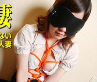 人妻なでしこ調教 ~新たな世界を渇望する妄想熟女~ 村田志穂 28歳