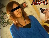 人妻斬り 見かけによらず照れ屋さん 広野鈴菜 26歳