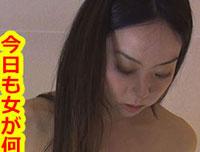 餌食牝 三田弘子