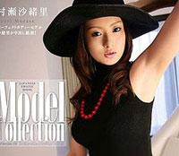 レッドホットジャム Vol.110 : 村瀬沙緒里