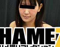 HAMEZO ~ハメ撮りコレクション~ vol.30 綾瀬まゆ
