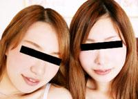 レズフェティシズム ~色白美人2人組みの快感レズ+3P~ レオナ&レミ