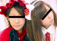 レズフェティシズム~2人で仲良く電マ遊び~ ユリア&リオナ