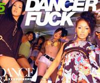 レッドホットジャム Vol.54 ダンサーFUCK : 小峰由衣 YOKO 早坂めぐ 前園リカ 磯崎光
