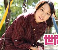 【素人 中出し 無修正】上京したての純朴田舎娘をナンパして中出し!舞坂仁美