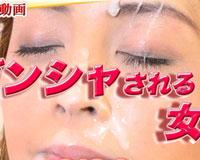 雪江 -ガンシャされる女たち。4-