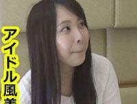 餌食牝 — 田嶋香夏