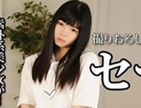 【コスプレ 中出し 無修正】ちっさいビラビラがリアルなセーラー服純情少女椎名柚子!絶望輪姦!