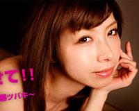 おねがい、もっとイカせて!!~とにかく欲しがりなAV女優・加藤ツバキ~ – 加藤ツバキ